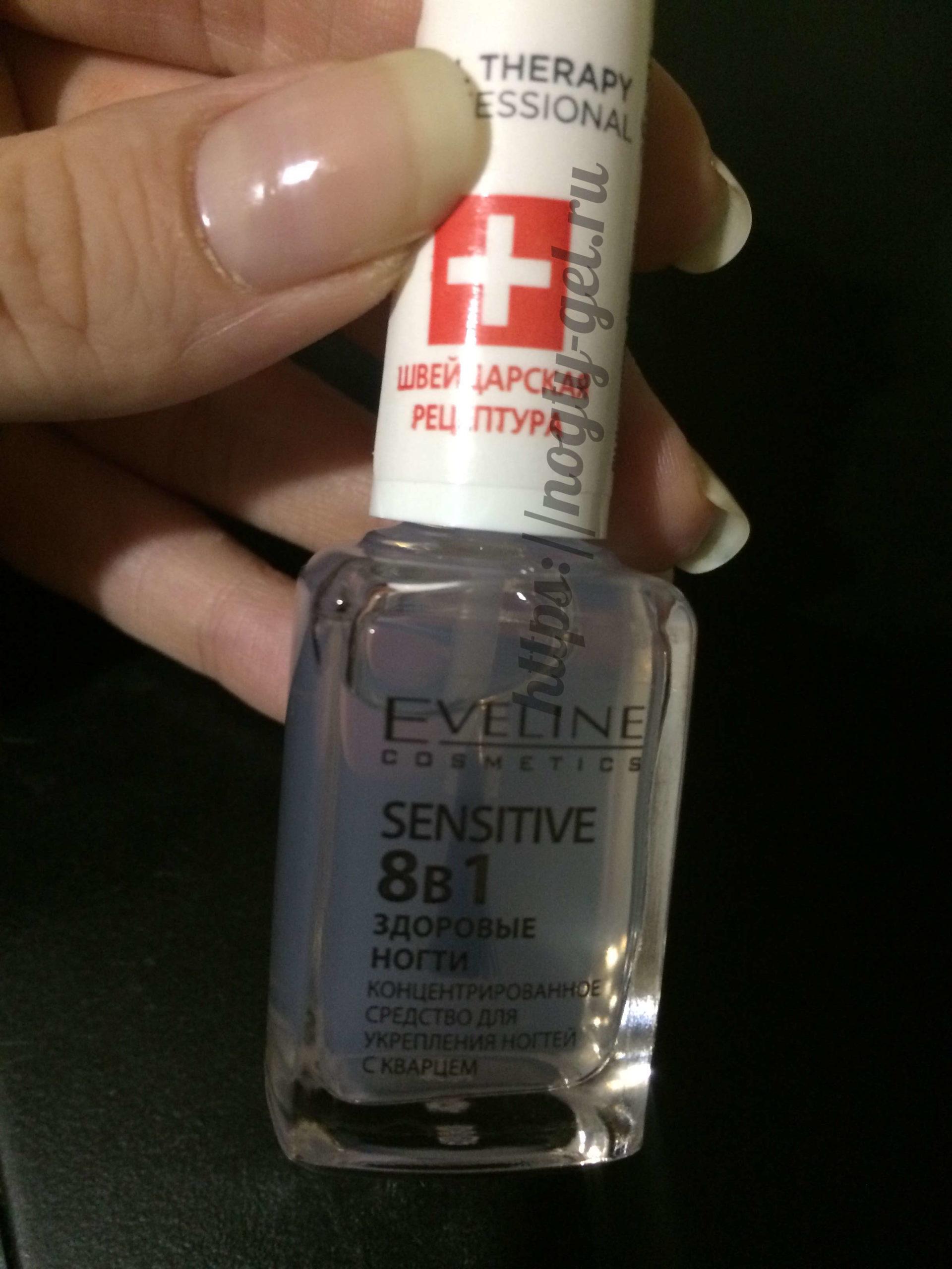 2.Восстановление ногтей после гель лака.